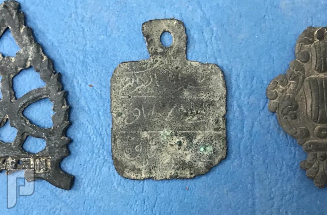 اكسسورات اثريه بيزنطيه واسلاميه مختلفه البند1