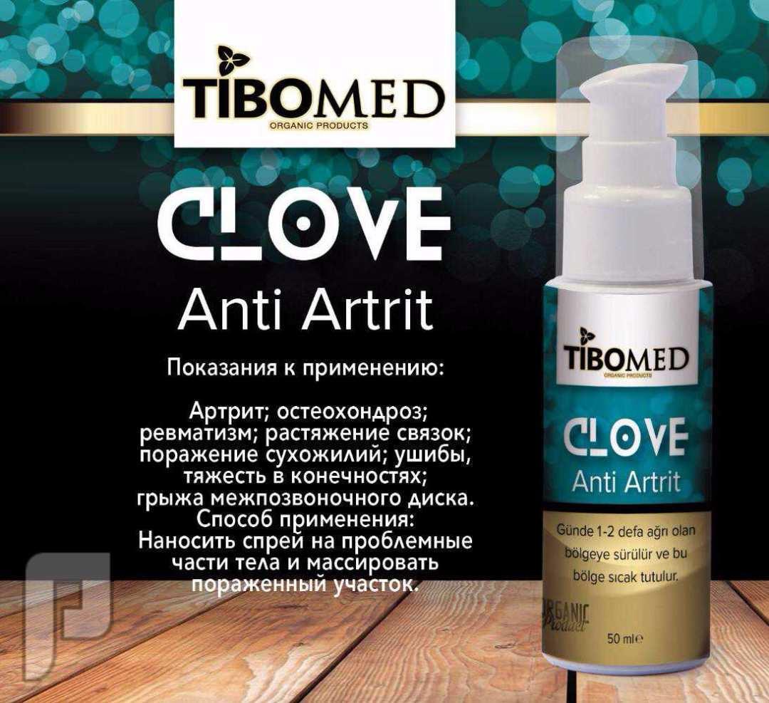 منتجات طبيعية لجمال وصحة بشرتك