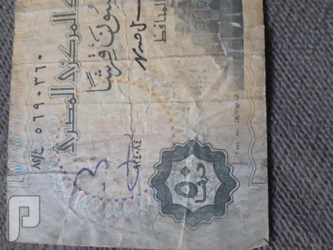 عملات مصريه ومغربيه قديمه للبيع
