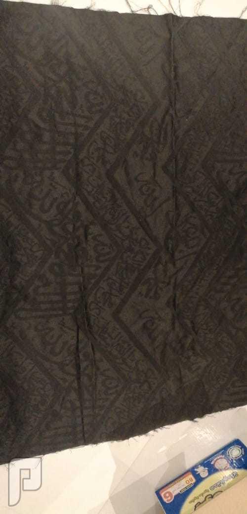 من متحف مجلسي كسوة الكعبه والحجره النبويه   غير ملبوسه