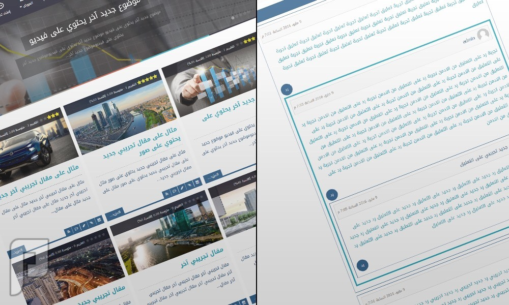 تصاميم استايل جاهزة لمواقع الشركات و المدونات