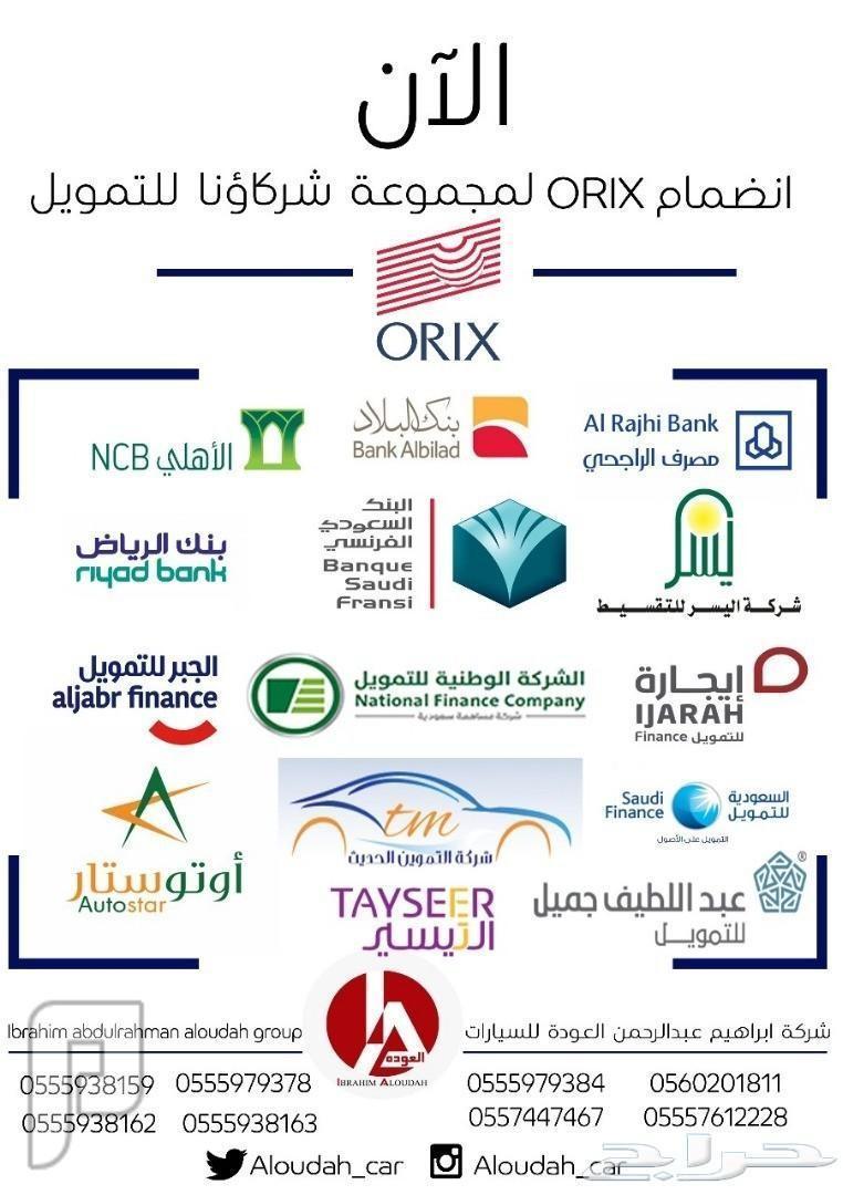 هايلكس غمارتين 2019 GLX2 جنوط سعودي