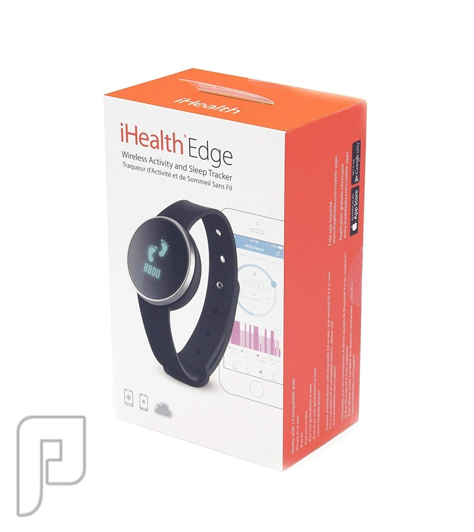 جديد ساعه AM3S-  iHealth Edge Wireless Activity and Sleep Tracker