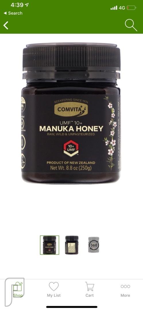 عسل المانوكا
