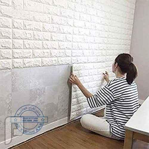 ورق جدران ،بلاستيك بالجمله