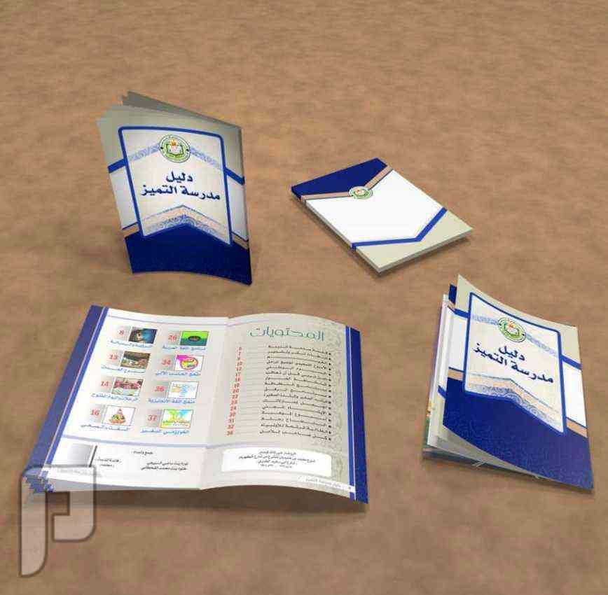 طباعة رقمية سريعة للمطبوعات المستعجلة وتسليم في نفس اليوم داخل الرياض