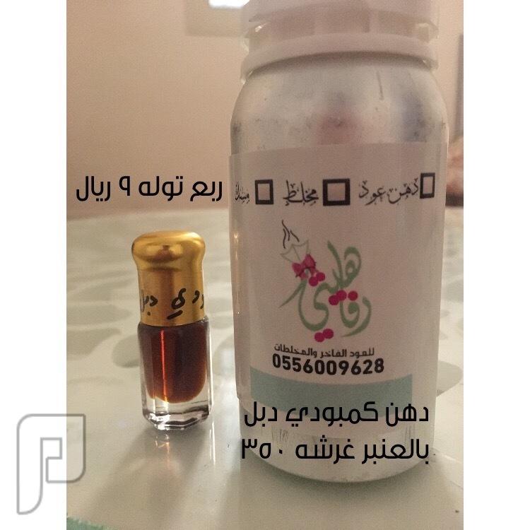 تجاره العود فيها خير كثير ورزق طيب وفير فرصه الموسم للي بيترزق
