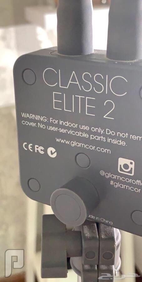 للبيع اضاءة GLAMCOR Classic Elite 2
