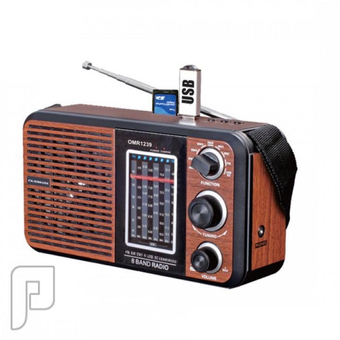 راديو بتصميم قديم ومواصفات متعددة