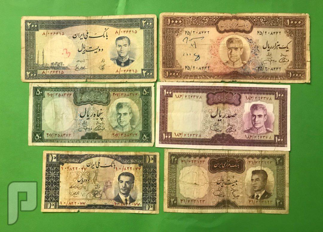 عملات ايرانيه ملكيه ورقيه مجموعات ونوادر البند1