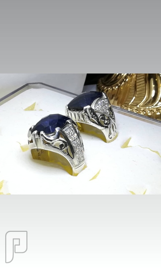 خواتم ملكيه بحجر الزفير الازرق قصه كريستاله