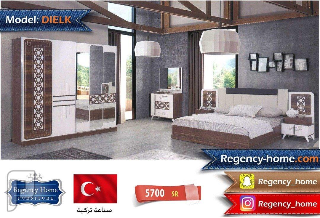 غرفة نوم صناعة تركية غرفة نوم صناعة تركية
