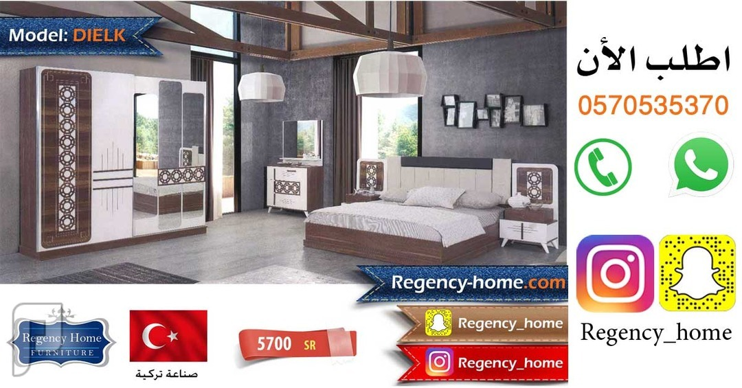 غرفة نوم صناعة تركية غرف نوم صناعة تركية
