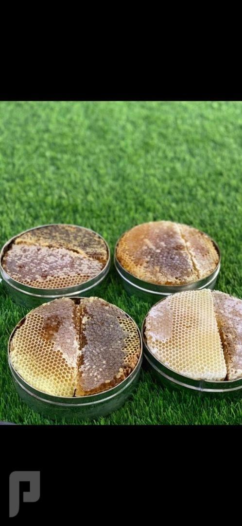 العسل الطبيعي 100% مع شهادة فحص مختبر