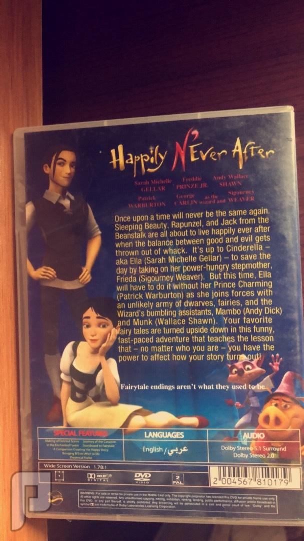   فلم happy never after DVD