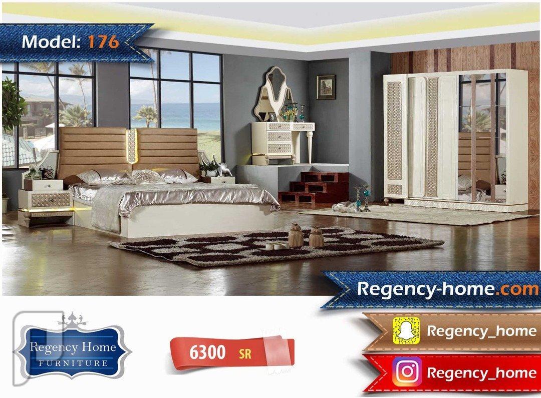 غرفة نوم جديدة بتصميم عصري و مميز غرف نوم جديدة بتصاميم عصرية و مميزة