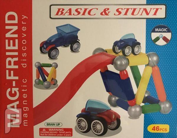 لعبة ذكاء مممتعة ومشوقة للأطفال (46) قطعة