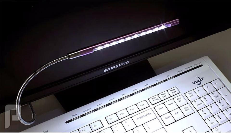 لمبة إضاءة للكمبيوتر و الابتوب