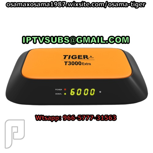 تايجر T3000 EXTRA 4K