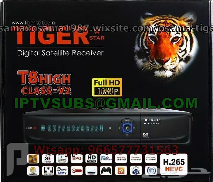 رسيفر تايجر tiger t8 high class v2