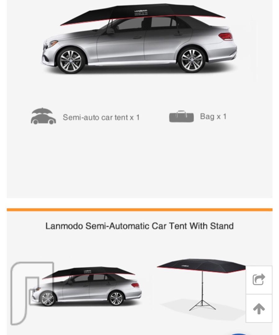 للبيع مظله سيارات متنقله