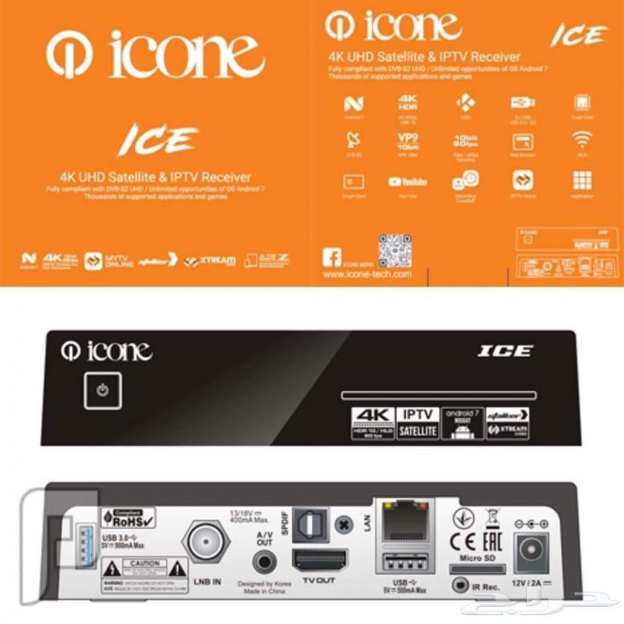 رسيفر ايكون ايس ICONE ICE ANDROID UHD 4K