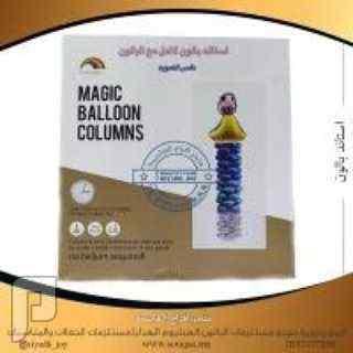 استاندات بالون جاهزه مع البالون ،شخصيات ومناسبات