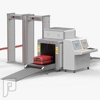 اجهزة امنية للكشف عن المعادن والممنوعات ب x-ray