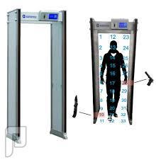 اجهزة امنية للكشف عن الاسلحة والممنوعات تعمل ب x-ray