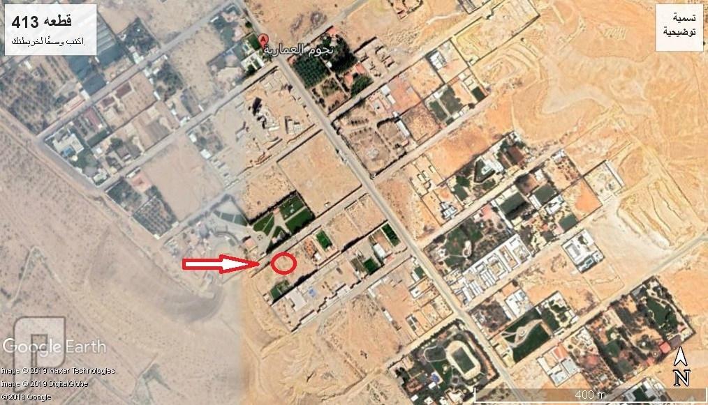 للبيع ارض م 3000م2 , ق 413 . ربوع العمارية . العمارية , شمال الرياض