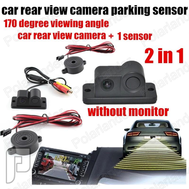 كاميرا مدمجة بحساس لجميع السيارات