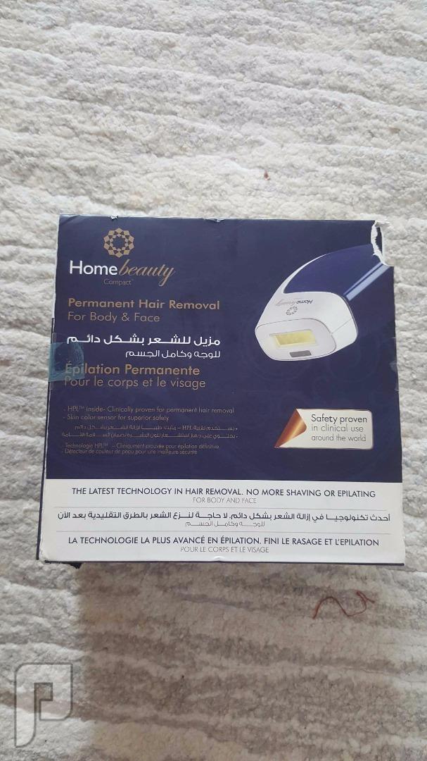 جهاز ليزر هوم بيوتي جديد صناعة ايرلندا