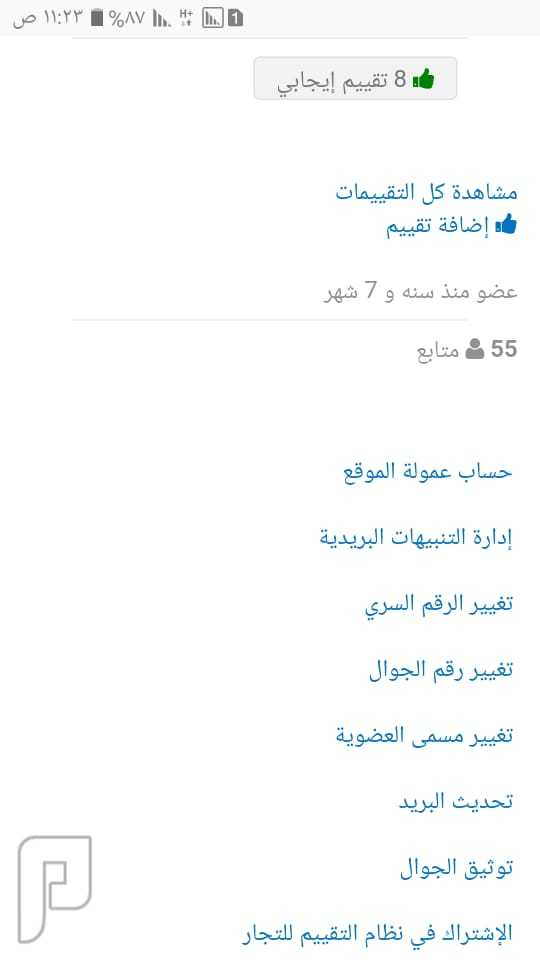 اصدار مساند عماله منزليه انجاز كفو ومضمون