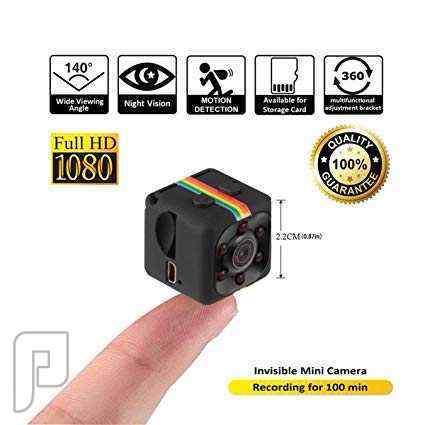 كاميرا صغيره جدا للتصوير فيديو وصور دقه عاليه