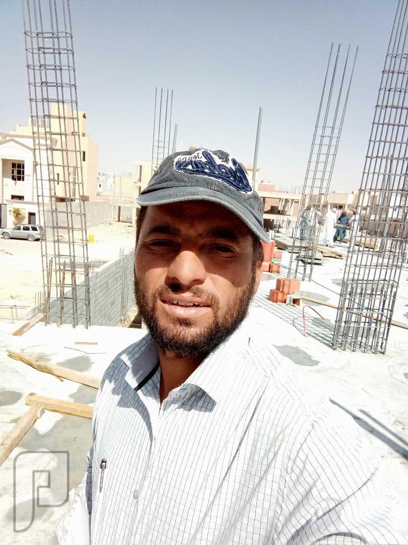 مقاول سوري ابو ريان