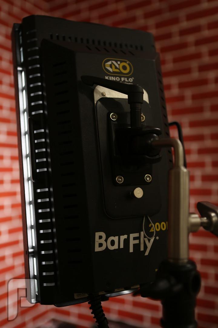 إضائة كينو فلو Kino Flo BarFly 200D