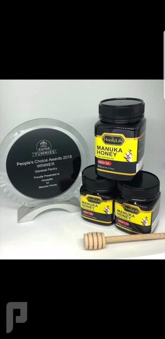 عسل المانوكا الأسترالي MGO400 Manuka Honey حائز على جائزة افضل عسل لرغبة للمستهلك لعام 2018م