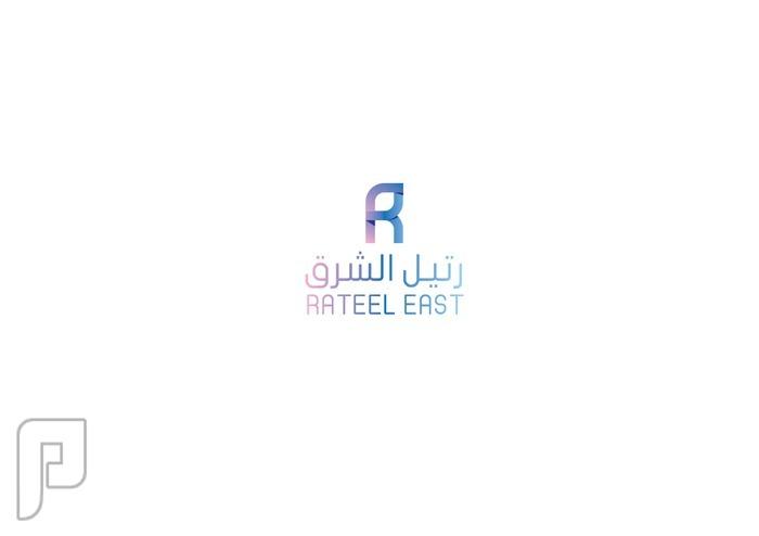 تصميم شعارات وهويات تجارية للمؤسسات والشركات