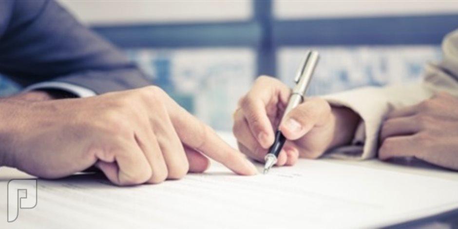 صياغة عقود بيع و شراء و تقسيط و اتفاق و عمل