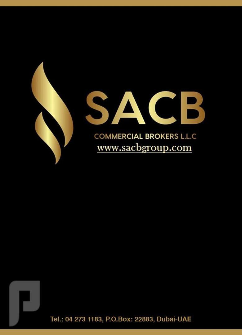 سكب,للوساطة,التجارية,تأسيس,شركات,استشارات,ادارية, حلول,تمويلية,استخراج,هوية