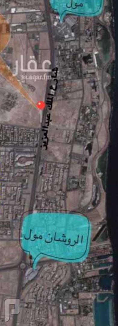 للبيع أرض سكنية بحي المحمدية بجدة.