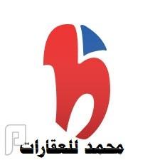 للبيع ارض م 1050 م2 , تجارية  ,ط عثمان , النرجس  , شمال الرياض