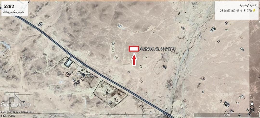 للبيع ارض م 875 م2, زاويه , الخير / ب , شمال الرياض
