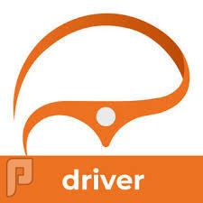 كيان تاكسي مصدر دخل بجانب العمل في الطائف فقط .