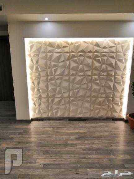 ديكورات داخلية بأسعار منافسة جدران 3d فايبر جلاس