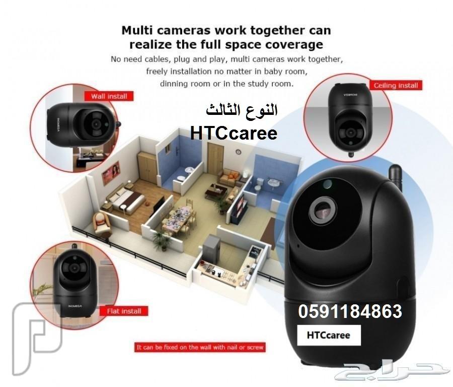 كاميرات مراقبة ذكيه ومخفيه صغيرة جدااااااا