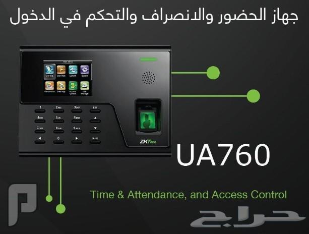 جهاز بصمة حضور و انصراف UA760 بسعر 850 ريال