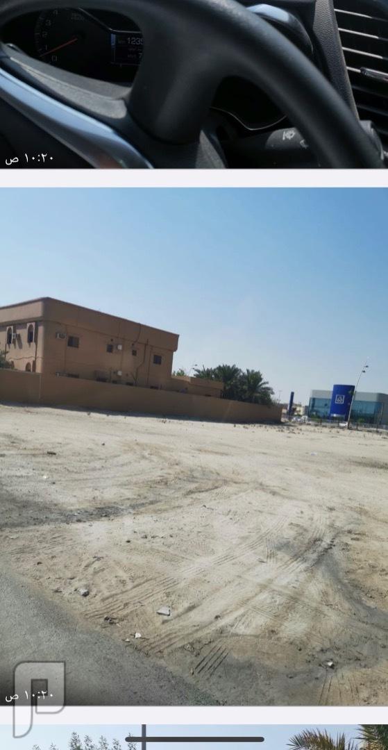 فرصه .. قسيمة رقم 13 مقابل بنك الراجحي المساحة 2110 متر