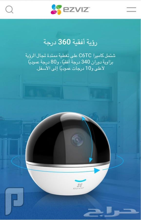 كاميرا مراقبة للاطفال والخدم واي فاي