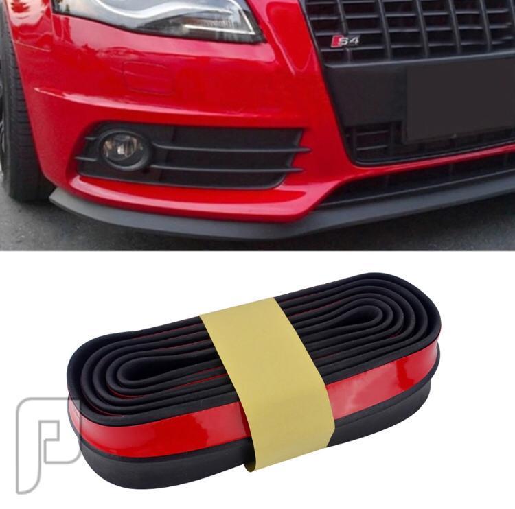 جناج الصدام الأسود للسيارة